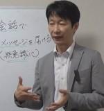青山ココロコートカウンセラー大野良実